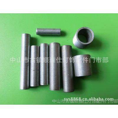 生产M8、M10、M12全牙螺杆/空心螺栓/全牙管 价格低廉!