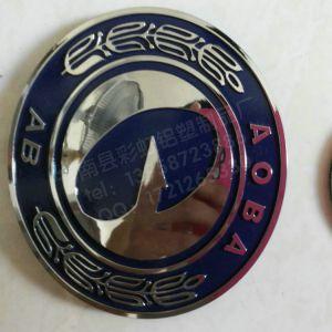 厂家直销 定做电镀logo 汽车车标 ABS标牌制作 苍南彩虹