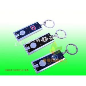 供应供应不锈钢钥匙扣表面1-8色logo移印印刷加工 18601714393