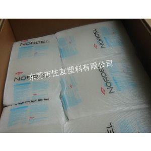 供应代理EPDM 4820P 陶氏三元乙丙热塑性聚烯烃和热固塑胶改性