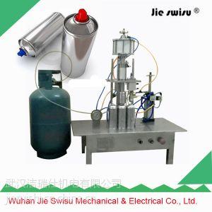 供应2013畅销型气雾剂灌装设备 实用灌装机 半自动灌装机 洁瑞仕品牌