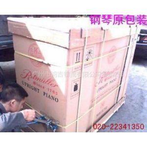 """供应广州至北京搬家公司""""钢琴托运""""物流"""