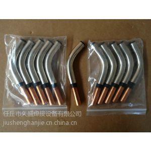 供应林肯STT焊枪K497-21弯管、导电嘴