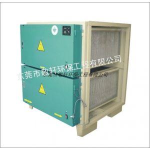 供应工厂酒店厨房油烟治理设备 高压静电厨房油烟净化器