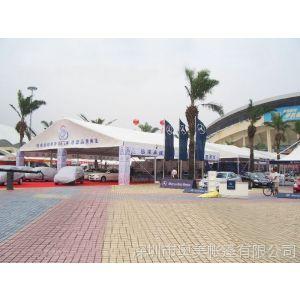 供应汽车展览帐篷