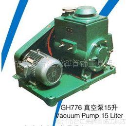 供应光辉打金设备 首饰工具 真空泵15升、8升、4升