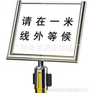 厂家供应P2 A3不锈钢纸横牌 酒店栏杆座纸横牌 十字头插牌
