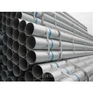 供应Q345D热镀锌钢管 规格