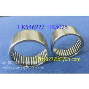 供应HK546227华菱陕汽汽车主销汽车轴承