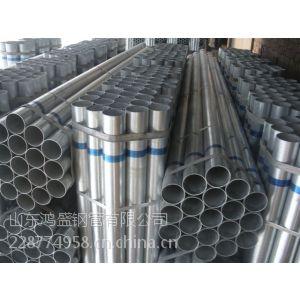 供应Q215镀锌管 热镀锌大棚管可折弯加工消防镀锌钢管