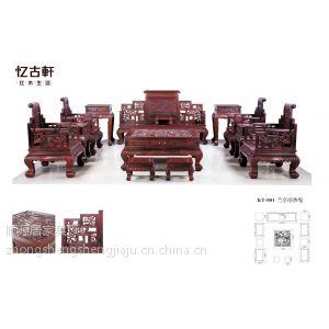 供应超高性价比 黑酸枝红木沙发 限量发售 忆古轩红木家具