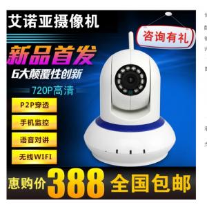 供应无线摄像头 手机WIFI监控 迷你型 ip camera 家用安防 网络摄像机
