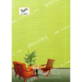 供应北京儿童房琴房装修用壁布/厂家直销