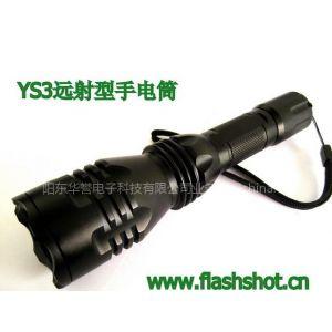 供应强光CREE LED大功率远射强光铝合金直充充电手电筒