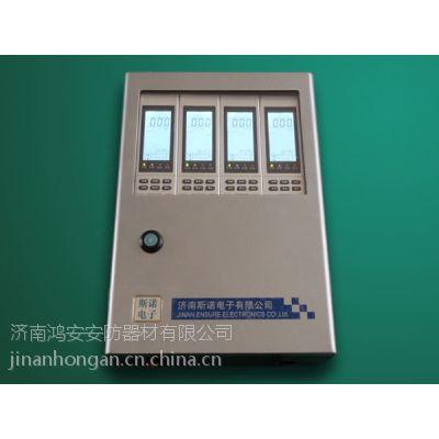 供应SNK6000乙醇报警器 有毒气体报警器 气体报警器 天然气报警器