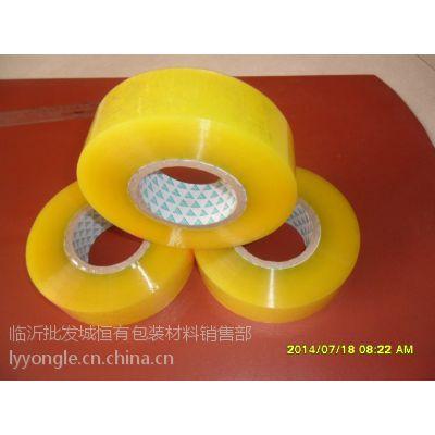 供应山东bopp透明封箱胶带厂家直销|价格***实惠