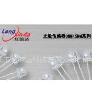 光敏传感器LXD/GB5-A1DPS