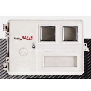 供应专业生产经营——左右双开门两表位玻璃钢电表箱(DJ-DQ-JX2F)