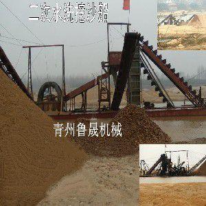 三门挖沙船价格 山东实惠的河道挖沙船供应