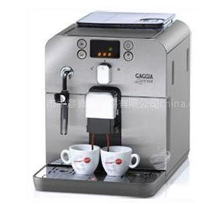 供应意大利原装进口 GAGGIA Brera新秀 全自动咖啡机