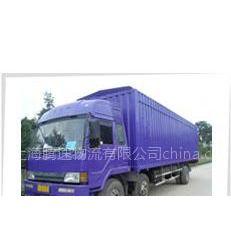 供应供应上海至芮城专线物流,长途搬家,钢