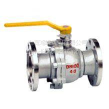 Q41F软密封球阀,软密封球阀规格型号,软密封球阀作用