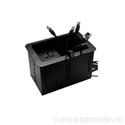 JYCH桌面插座JYCH-6-610多功能桌面多媒体插座 厂家直销批发代发