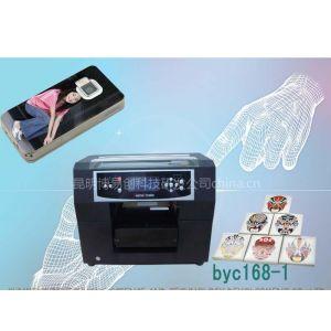 供应29浙江高速皮革打印机-万能打印机