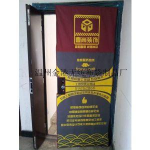 供应无纺布、弹力布门套、进户门、防盗门、工地保护广告门套(可印刷公司图文)