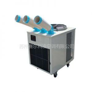 供应移动空调 工业冷气机 移动式工业冷气机 室外空调 SAC-80B