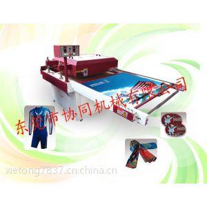 供应双面平板印花设备