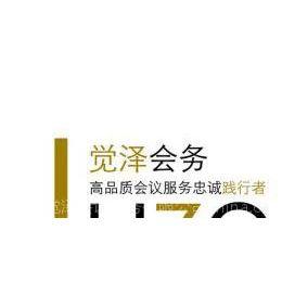 供应杭州觉泽提供同声翻译设备、博世手拉手会议即席发言话筒