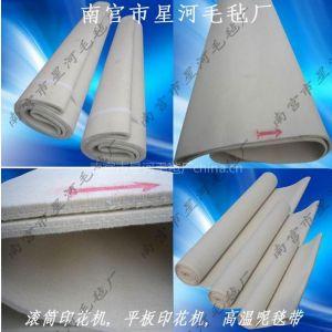 供应印染整机械设备烫毯 印染整机械设备传送带