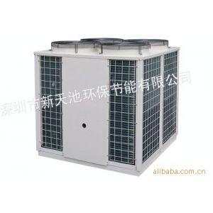 供应新天池厂家直销第四代热水器RB-36K空气源热泵热水工程