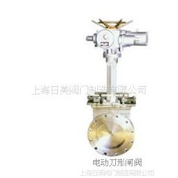 供应厂家直销 价格优惠 PZ673H电动刀形闸阀 上海