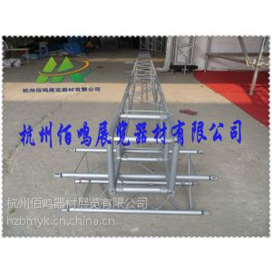 供应杭州钢铁桁架厂家批发圆管舞台搭建背景架婚庆桁架展台搭建绗架