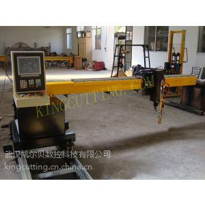 供应悬臂式数控切割机(KCC)