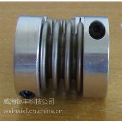 供应波纹管定位螺丝固定联轴器厂家直销