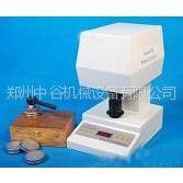 供应面粉白度测定仪 智能白度仪 白度测定仪