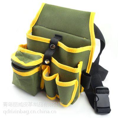 供应青岛工具包定做 五金工具包厂家 帆布工具包定做加工