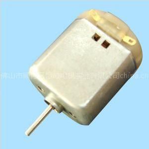 供应玩具电机