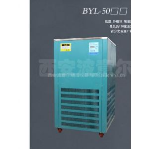 供应西安波意尔BYL-50L系列低温冷却液循环泵