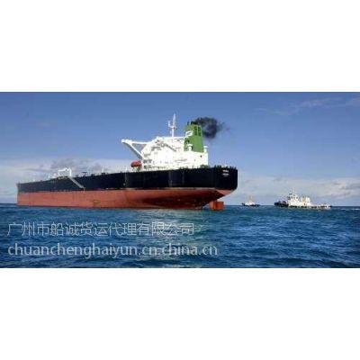 黄骅发货往福州马尾走海运门到门每吨多少钱