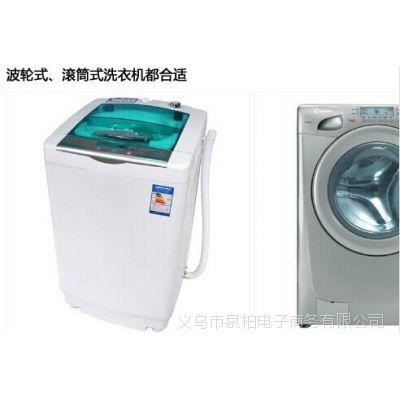进口洗衣机槽清洁剂全自动洗衣机清洗剂滚筒内杀菌消毒剂4729