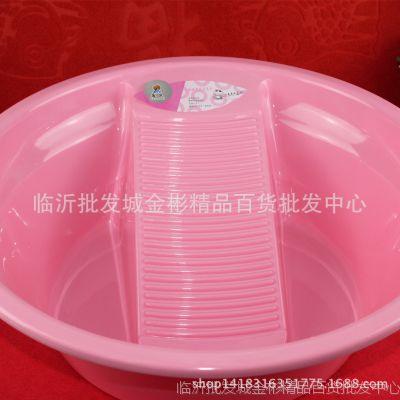 带搓衣板塑料洗衣盆 十元店地摊赶集日用百货批发货源