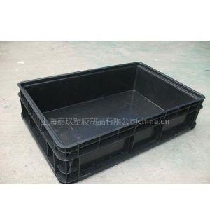 供应上海汽车配件周转箱_塑料箱_塑料物流箱