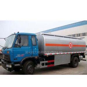供应东风145加油车