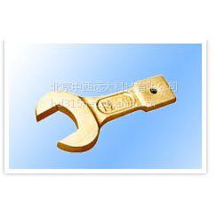 敲击呆扳手(防爆)价格 BT-254562
