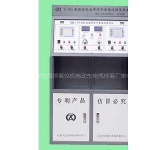 供应电池修复仪|电池修复机|电动车电池修复仪