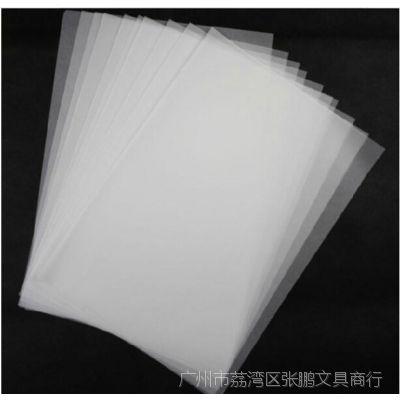 A3 A2硫酸纸53g加厚描图纸 制版转印纸 绘图纸